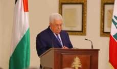 عباس يعلن إجراء الانتخابات الفلسطينية في حال أتاحت إسرائيل التصويت في القدس الشرقية