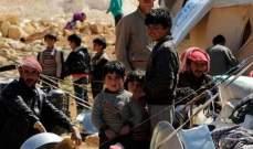 """شبح """"الهجرة الطوعية"""" يؤرق القوى الفلسطينية في لبنان..."""