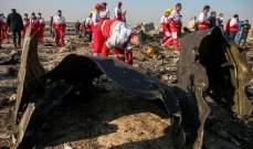 مسؤول الايراني أكد احتمالية أن يكون إسقاط الطائرة الأوكرانية ناجما عن حرب الكترونية أميركية