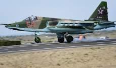 """سلاح الطيران التكتيكي الروسي تسلّم مقاتلة """"الغراب الخارق"""""""