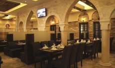 تجمع اصحاب المطاعم بزحلة:ستقتح أبوابنا ونستقبل زباننا خلال عطلة عيد الفطر