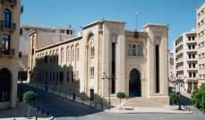 النشرة: لجنة الخارجية أكدت رفض توطين الفلسطينيين والإصرار على حقهم بالعودة
