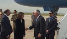 وصول وزير الخارجية الأميركي إلى بيروت