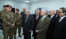 قائد الجيش يفتتح مكتب الضبّاط المتقاعدين في الطبابة العسكرية بالمستشفى العسكري