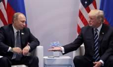 تفاهمات بوتين ترامب السورية تصطدم بطموحات القوى الاقليمية