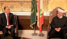 دريان عرض مع سفير تونس في الاوضاع العامة