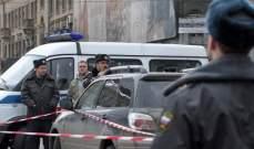 اعتقال تلميذ أطلق النار على معلمته في إحدى مدارس ضواحي موسكو