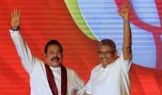 رئيس سريلانكا عيّن شقيقه رئيسا للوزراء في سابقة هي الأولى من نوعها بالبلاد
