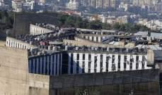 مصدر للشرق الأوسط: واجب القضاء الموازنة بين تحقيق العدالة وتقليل نسبة الخطر على السجناء بسبب كورونا