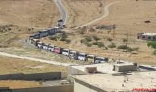 المتحدث باسم سرايا أهل الشام: سنغادر بتمام الساعة العاشرة من صباح الغد