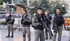 """""""روسيا اليوم"""": عملية دهس تستهدف الشرطة الإسرائيلية قرب قرية حزما شرقي القدس"""