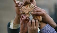 الفاو: لبنان من بين 16 بلدا مهددا بشدة جراء زيادة مستويات الجوع الحاد