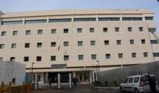 المستشفيات الحكومية في لبنان: توجع العلويين.. أين وعود وزير الصحة ؟