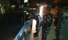 النشرة: قيادة البقاع بقوى الأمن واصلت اجراءاتها المشددة بالإقفال العام