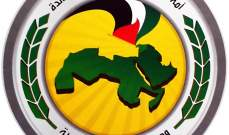 """حزب البعث: بعض """"الزعامات"""" تتبع أسلوبا ميليشيويا قد يؤدي لما لا تحمد عقباه"""
