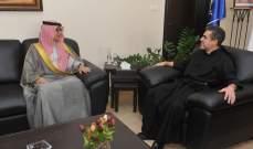بخاري زار جامعة الروح القدس وبحث مع رئيسها بمسائل أكاديمية بارزة