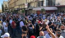 """النشرة: انطلاق تظاهرة في صيدا تحت شعار """"فلتسقط سلطة العجز والفشل والفساد"""""""