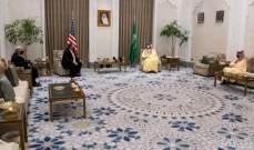 الخارجية الأميركية: لقاء بومبيو مع بن سلمان كان مثمرا