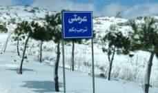 النشرة: الدفاع المدني أنقذ 4 سيارات علقت على طريق عرمتى- كفرحونة بسبب تساقط حبات البرد
