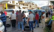 فتح طريق عام حلبا بعد قطعه احتجاجا على أزمة المحروقات