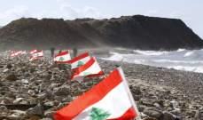 قناة اسرائيلية: اقتراب إبرام اتفاقية ترسيم الحدود بين لبنان وإسرائيل برعاية أميركا