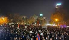 الآلاف تظاهروا مجددا في يريفان احتجاجا على اتفاق وقف إطلاق النار في قره باغ