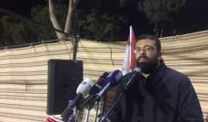 أحمد الحريري: السعودية قيادة وشعبًا هم رمز الوفاء والعطاء والعروبة الأصلية