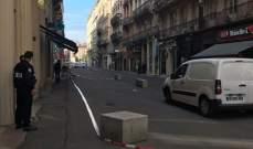 النيابة العامة الفرنسية: فتح تحقيق حول عمل إرهابي إثر تفجير ليون