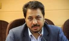 وزير العدل الإيراني: إعادة 7 ايرانيين معتقلين في جورجيا للبلاد