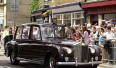 عرض سيارة الملكة إليزابيث الثانية في مزاد رولز رويس العلني