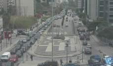 حركة المرور كثيفة من جسر الفيات باتجاه العدلية