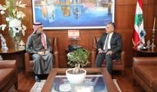 المدير العام للأمن العام عرض مع القنصل السعودي بلبنان للمستجدات المحلية