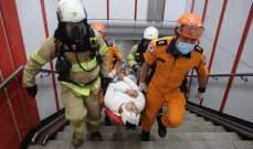 سلطات كوريا الجنوبية تعزل 2.5 مليون شخص في منطقة دايغو بسبب كورونا