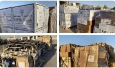 الصحة الكويتية: طائرة مساعدات طبية تصل لبنان صباح اليوم