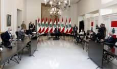"""مصادر النشرة: منصات التحكم بسعر الصرف خارجية ولبنان تواصل مع """"غوغل"""" لإيقافها لكنها لم تستجب"""