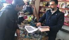فرق وزارة العمل اقفلت محلات في مخيمات النازحين عند ضفاف الليطاني