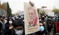 """الرد الإيراني: """"خلطة"""" سجاد وشطرنج!"""