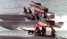 وكالة فارس: سفن الحرس الثوري احتجزت سفينة كورية جنوبية في الخليج