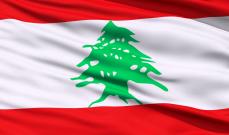 نائب للجمهورية: خوف من حجب المساعدات الدولية عن لبنان والذهنية الزبائنية والنفعية تدير البلد