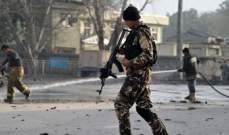 مقتل 13 عامل منجم وإصابة 3 آخرين في هجوم مسلح لمجهولين شمال أفغانستان