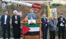 عطايا: المقاومة في غزة استعادت القدس من صفقة القرن