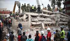 إرتفاع عدد قتلى زلزال المكسيك إلى 320 قتيلا والخسائر أكثر من 8 مليار دولار