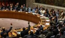الجزيرة: 10 سفراء بمجلس الأمن يعلنون تأييدهم مشروع قرار بشأن هدنة سوريا