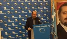 علوش: اجراء الانتخابات الفرعية سيشكل احراجا سياسيا للبعض واداريا للحكومة