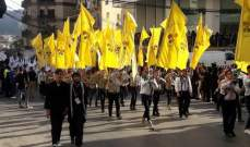 الشرق الأوسط: تنظيم حزب الله إحتفال بكرى عاشوراء بكيفون أثار إستياء الإشتراكي
