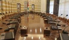 الجمهورية: الارضية لتشكيل الحكومة سترتكز على مبادرة بري والساعات المقبلة زاخرة بالاتصالات