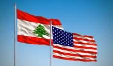 """مصدر في الإدارة الأميركية لـ""""الراي"""": إما يضبط لبنان حزب الله وإما نضبطه نحن"""