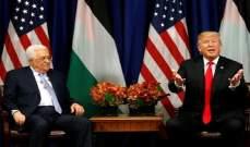 حول وقف المساعدات الأميركية.. وجذر المشكلة فلسطينيا