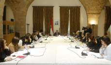 المنلا تابع ومؤسسات المجتمع المدني الاقتراحات لمؤتمر بروكسل
