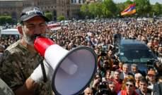 الناخبون في أرمينيا يصوتون في انتخابات برلمانية مبكرة لتعزيز العملية الإصلاحية